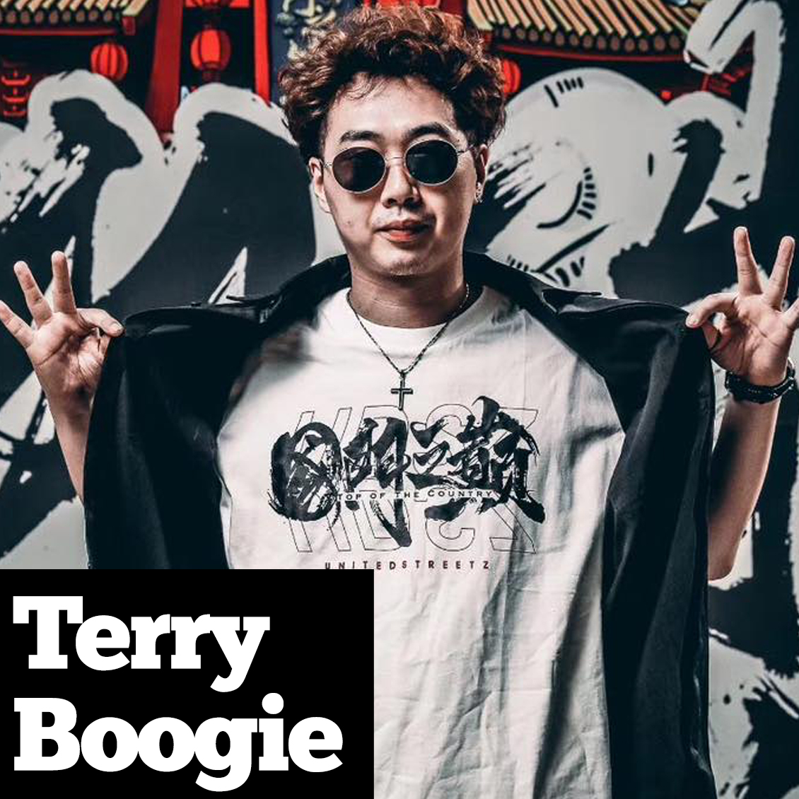 terry boogie china funk styler